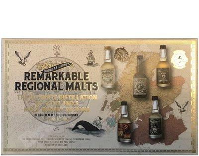 Remarkable Regional Malts 5x5cl Giftbox