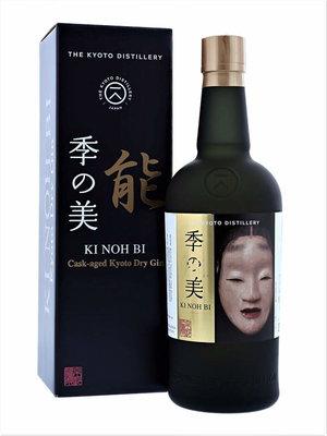 KI NOH BI Karuizawa Cask Aged Kyoto Dry Gin -Edition 3- 70cl